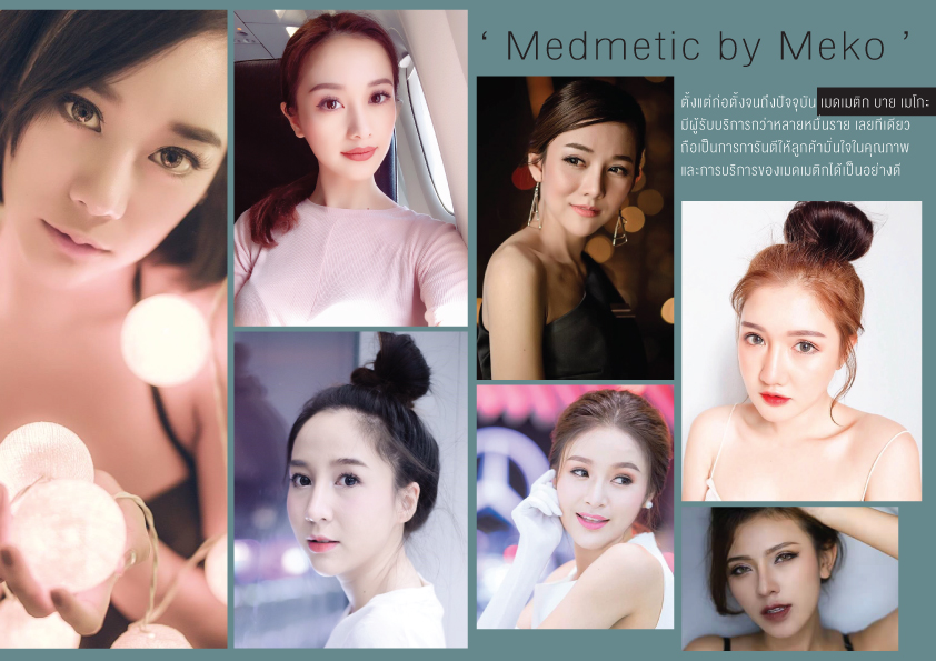 Get to Know Medmetic by Meko-7