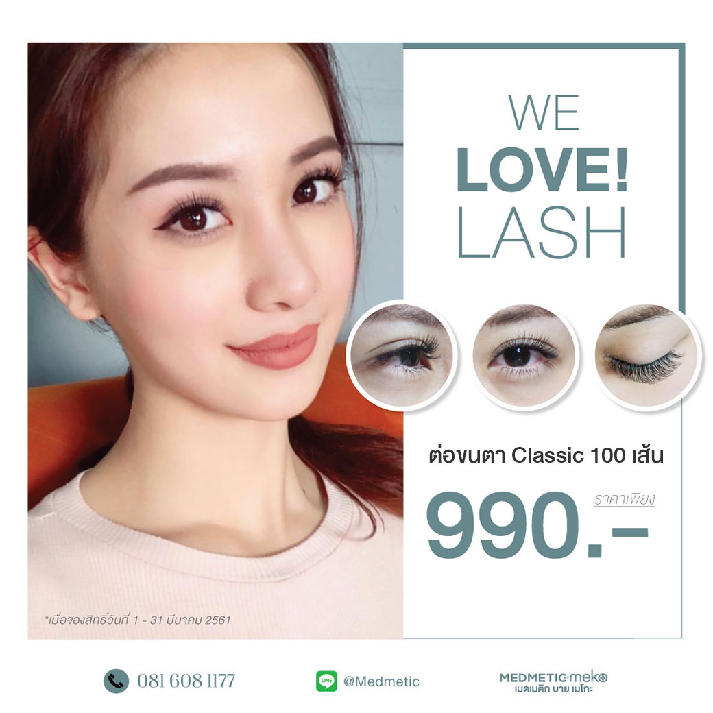 welovelash-size1040